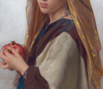 Introducing the heroine of Sultana: The Pomegranat